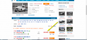 Benz GL63 AMG 2014 regular price