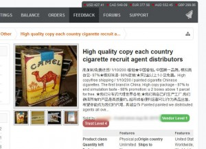 dark web copy cigarettes china 2016-04-19_011259